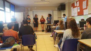 Reunió inicial Erasmus1
